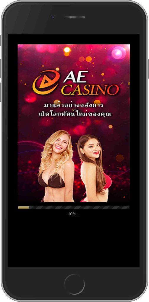 AE Casino ทางเข้า Sexy Baccarat
